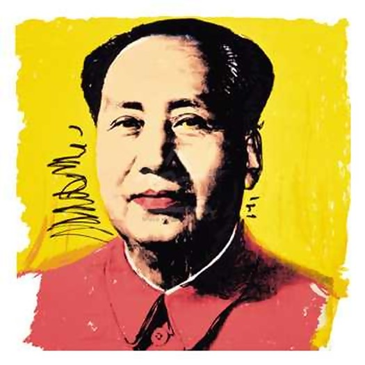 ANDY WARHOL, RARE OFFICIAL MAO 1972 GICLEE OVERSIZE